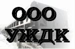 Уральская железнодорожная компания | Казахстан